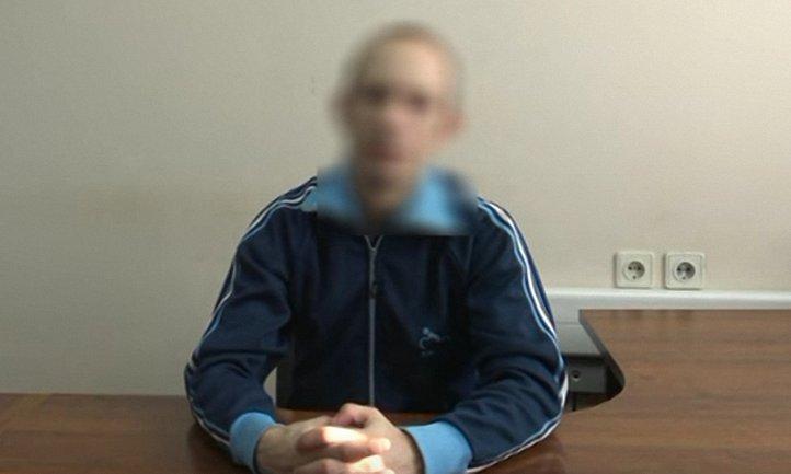 """ФСБшники утверждают, что задержанный - """"украинский шпион"""" - фото 1"""