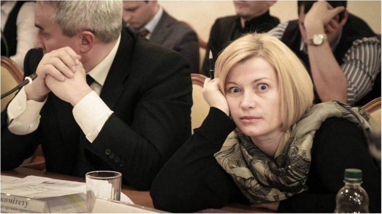 Муж Геращенко в 2016 году имеет займ а 3,5 млн гривен - фото 1