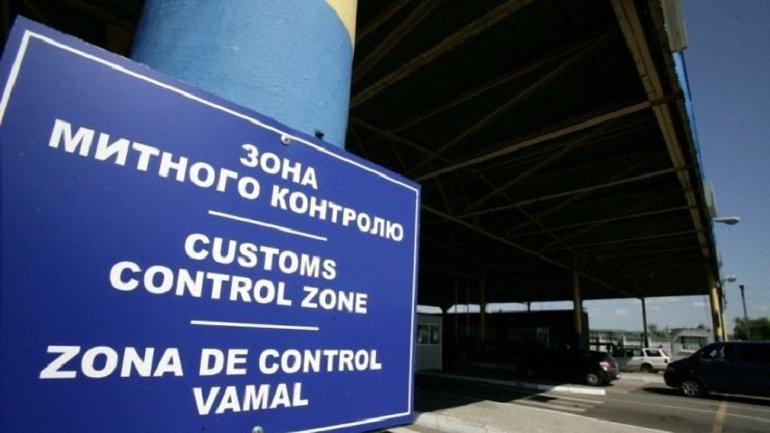 Комиссия запланировала расследования относительно импорта некоторых товаров из РФ - фото 1