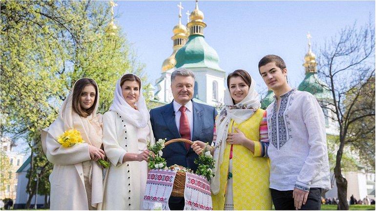 Семейство Порошенко - фото 1