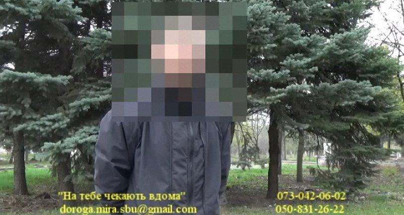 Мужчина был в составе вооруженной банды Лисичанска - фото 1