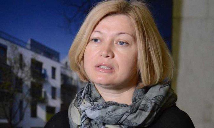 Ирина Геращенко рассказала об итогах очередных переговоров в Минске - фото 1