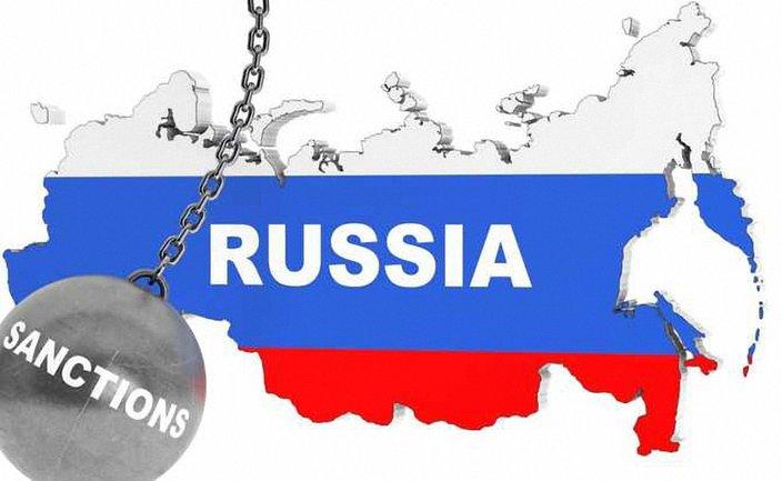 Россию продолжат давить санкциями - фото 1