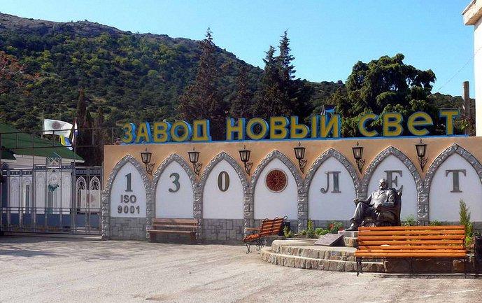 Аксенов заявил о скорой продаже украинского завода - фото 1