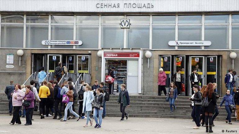 В ходе теракта в Санкт-Петербурге погибло 14 человек - фото 1