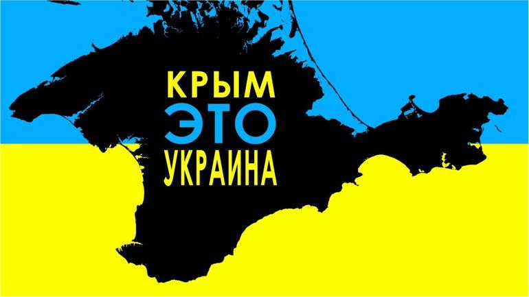 Украинцы стали меньше ездить в Крым, но больше посещать Донбасс - фото 1