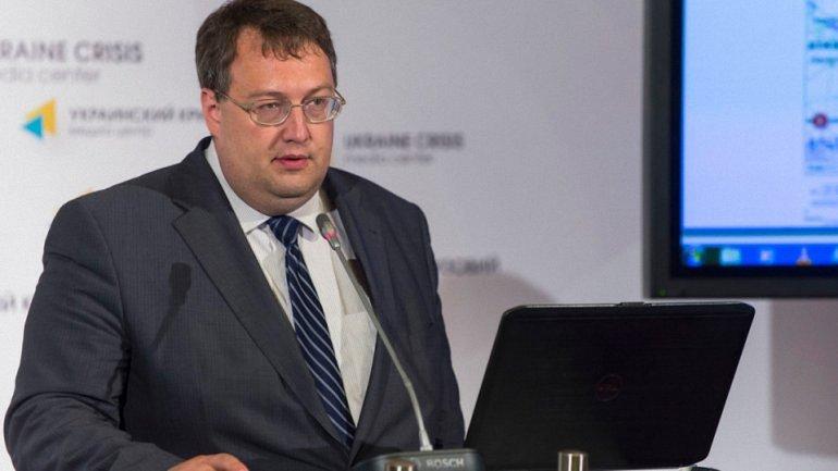 Расследование начали в связи с обращением журналиста Владимира Бойко - фото 1