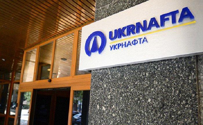 В Укрнафте заявили, что содействуют Генпрокуратуре - фото 1