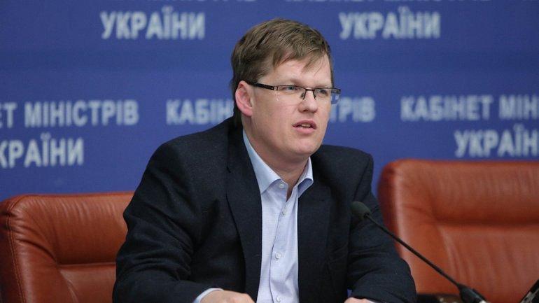 Розенко сообщил, что повышение будет минимум на 10% - фото 1