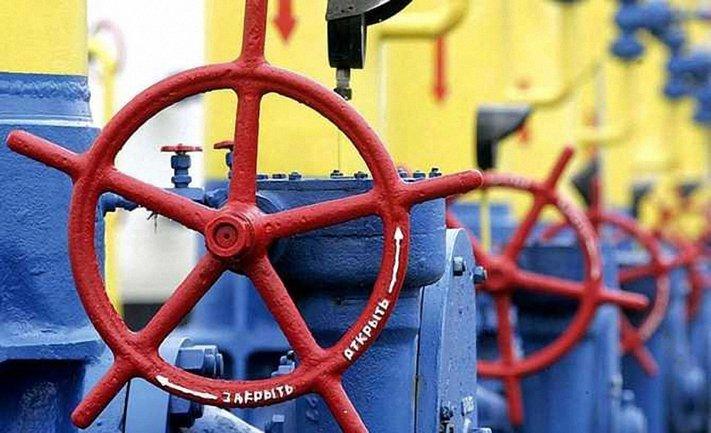 Украина может получать газ из Италии через Словакию - фото 1