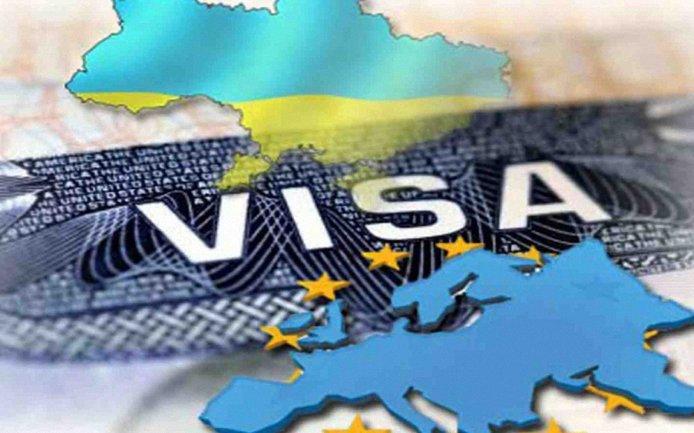 Для поездки потребуется биометрический паспорт - фото 1