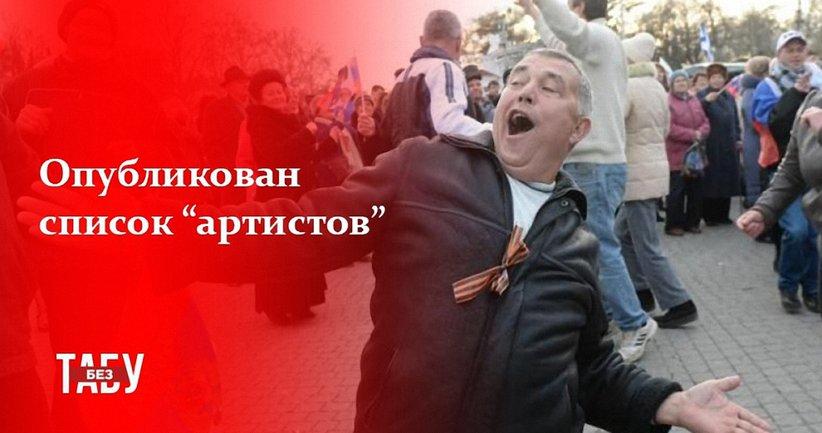 """Перед уже не такими радостными жителями """"республики"""" выступят утратившие популярность певцы - фото 1"""
