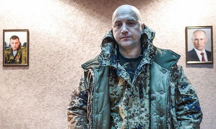 Прилепин приехал на Донбасс убивать украинцев и помогать им выжить - фото 1