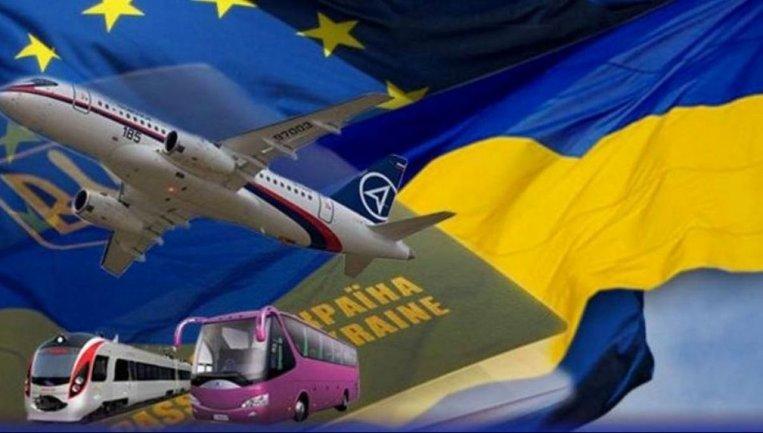 """Украинцам дали """"зеленый свет"""" в Европу - фото 1"""