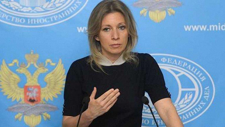 Мария Захарова опять наговорила глупостей - фото 1