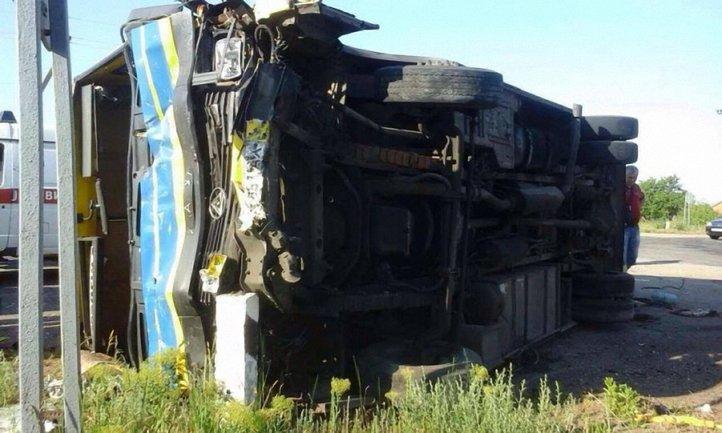 Авария произошла на трассе Харьков– Симферополь - фото 1