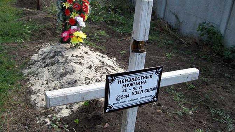 Боевики оставили после себя множество захоронений - фото 1