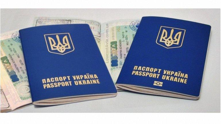 Не бійтесь черг. Як отримати біометричний паспорт - фото 1