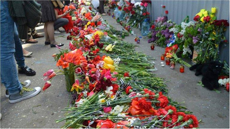 Одесса, 2 мая - фото 1