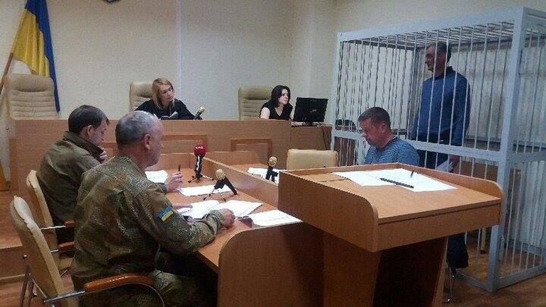 Залог Кравченко должен внести в течение 5 дней - фото 1