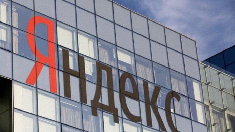 Яндекс ищет легальные способы сотрудничать со своими партнерами - фото 1
