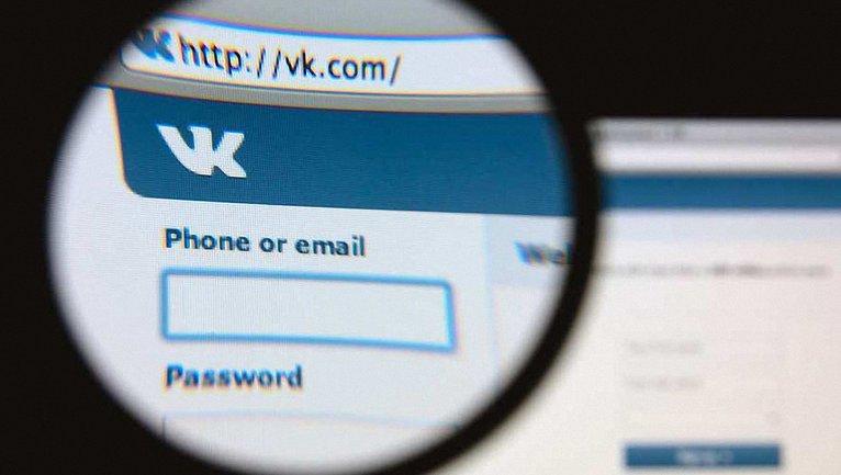 Как зайти на заблокированные российские сайты. Советы и лайфхаки - фото 1