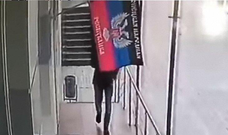 """Флагам """"ДНР"""" не место в Украине - фото 1"""