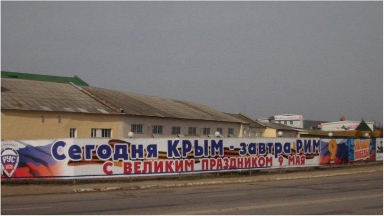Банер в России несколько лет назад - фото 1
