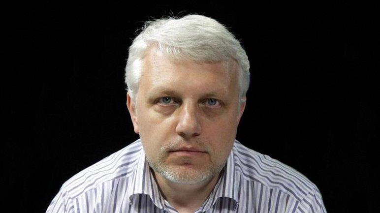 Следователи проверяют экс-СБУшника на причастность к убийству Шеремета - фото 1