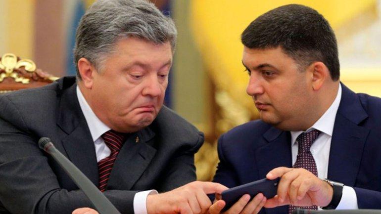 Петр, смотри, что про тебя в Вконтакте пишут - фото 1