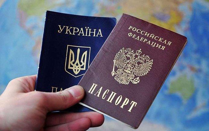 Россиянам будет нужна виза для посещения Украины - фото 1