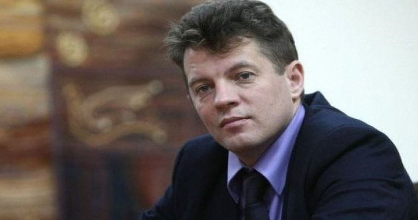 Сущенко отпустят после обмена - фото 1