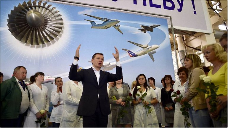 """Полетали над домом """"радикального"""" миллионера - фото 1"""