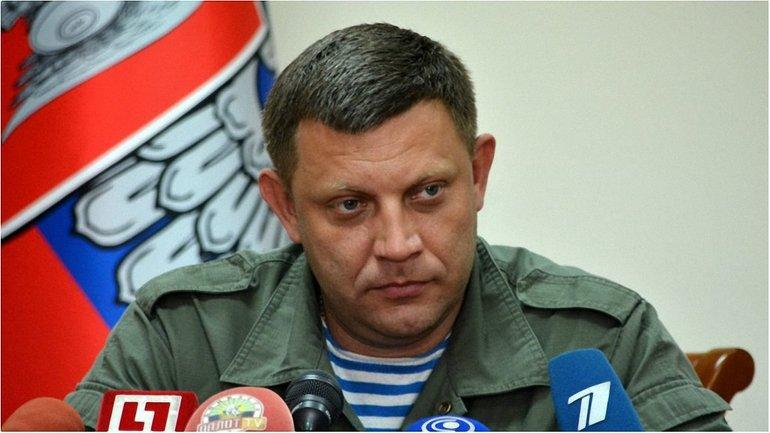 Захарченко в угаре - фото 1