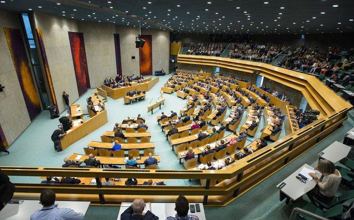 Сенат Нидерландов решил подписать соглашение об ассоциации - фото 1