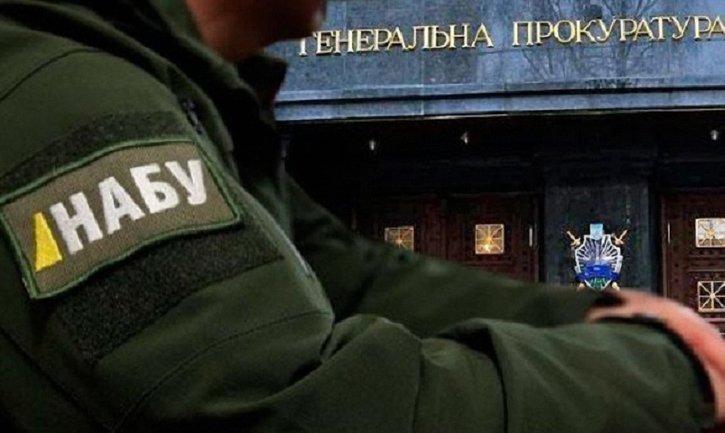 """НАБУшника проверяют на уплату налогов """"наперед"""" - фото 1"""