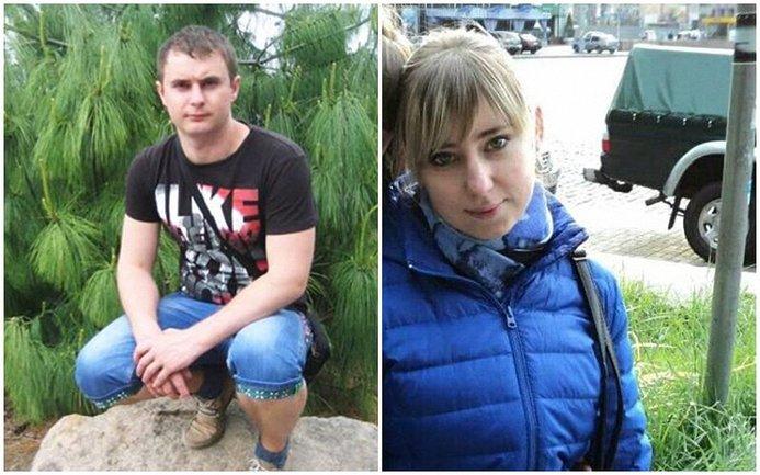 Семейная пара из Киева пропала пару дней назад  - фото 1