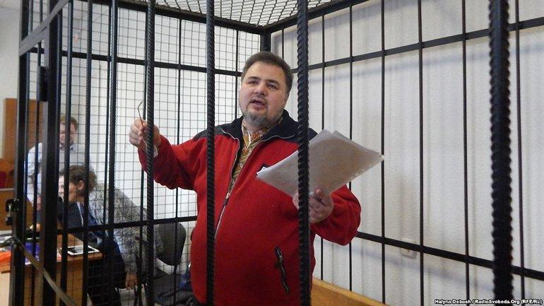 Ранее суд приговорил его к 3,5 годам лишения свободы - фото 1