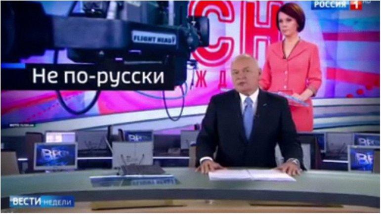 Создателям распятого мальчика помогают украинские журналисты - фото 1