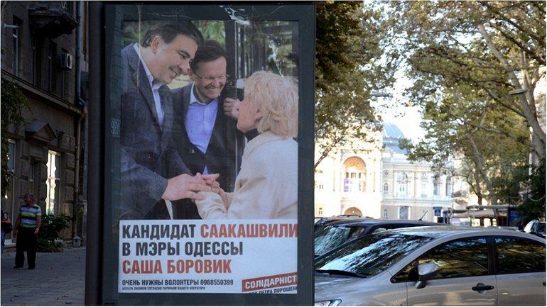 Саша Боровик: знал все буквы - не смог назвать слово - фото 1