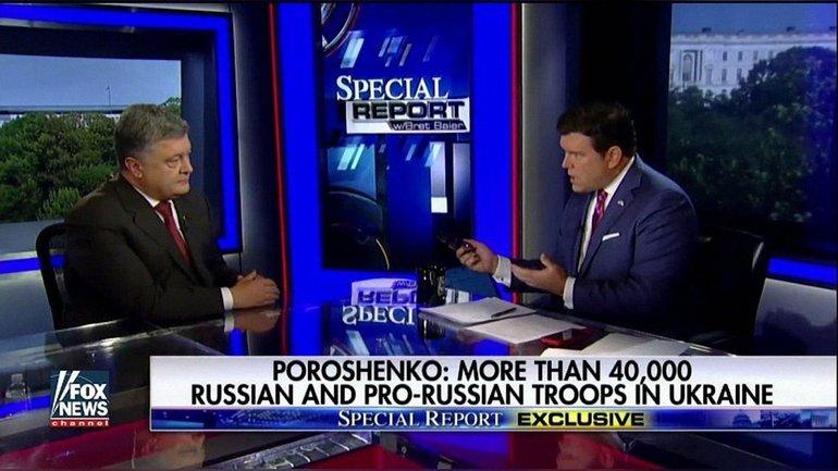 Интервью Порошенко Fox News - фото 1