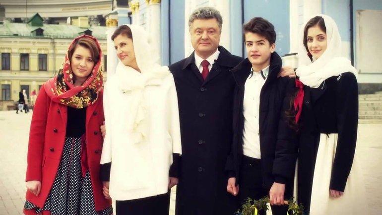 Семья Порошенко - фото 1