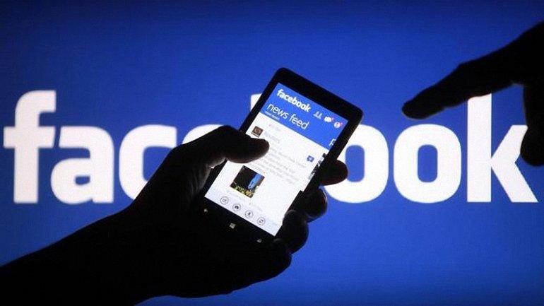 Пока сервис ввели только для пользователей Facebook в Индии - фото 1