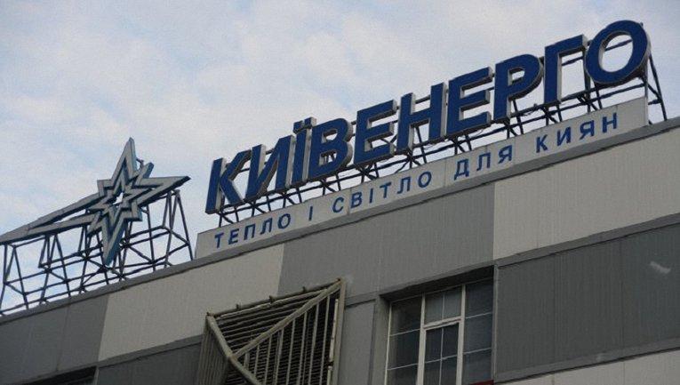 Киев будет обслуживать финская компания - фото 1