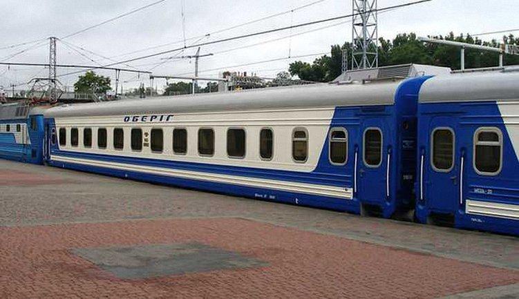 Тело иностранца нашли в поезде на Харьков - фото 1