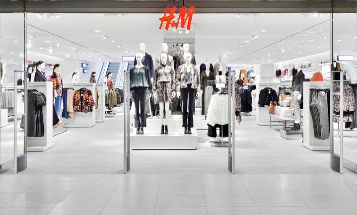 H&M откроется в Украине - фото 1