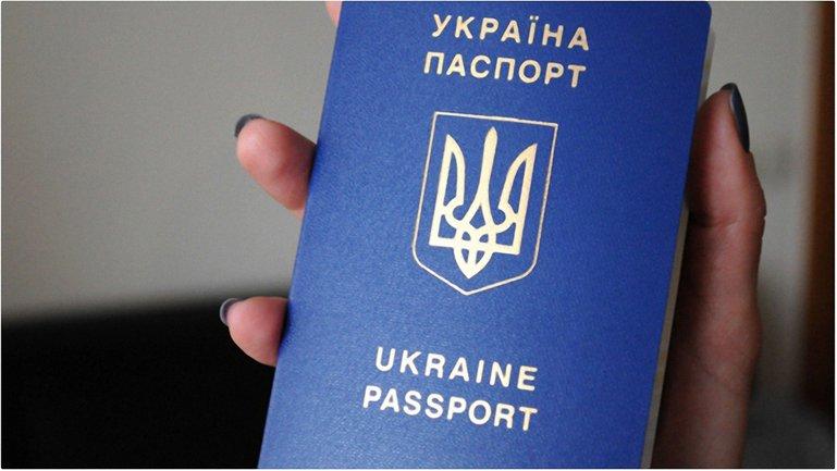 Украинский паспорт стал более ценным в мире - фото 1