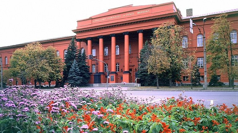 Киевский университет - второй номер рейтинга Топ-200 - фото 1