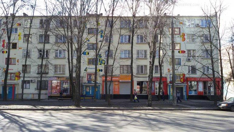 В Харькове стреляли из гранатомета - фото 1