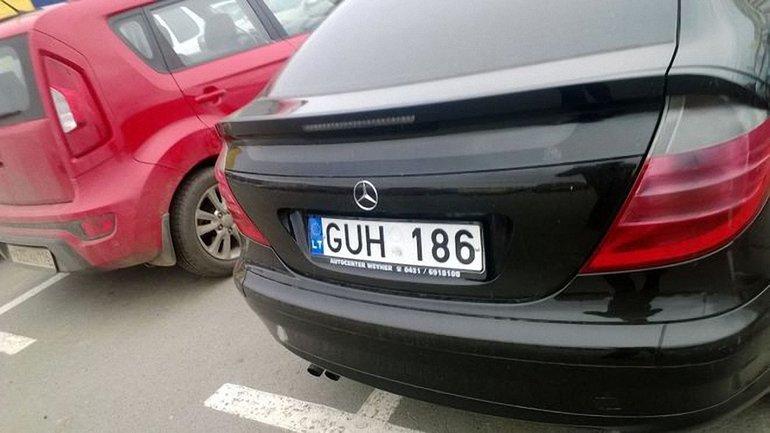 Полицейские обещают создать проблемы владельцам авто с иностранными номерами - фото 1